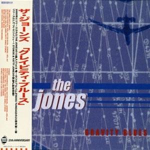 JONES / JONES (PUNK) / GRAVITY BLUES