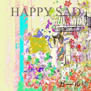 ガール椿 / HAPPY SAD
