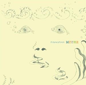 ミナクマリ / Meena