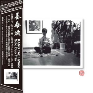 KANG TAE HWAN / 姜泰煥 / Solo Duo Trio / ソロ・デュオ・トリオ(2LP)