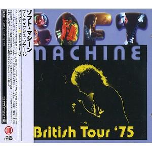 SOFT MACHINE / ソフト・マシーン / ブリティッシュ・ツアー'75