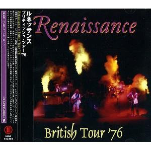 RENAISSANCE (UK) / ルネッサンス / ブリティッシュ・ツアー'76