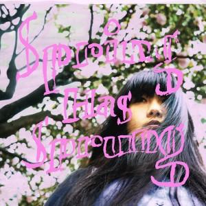 遊佐春菜 / Spring has Sprung