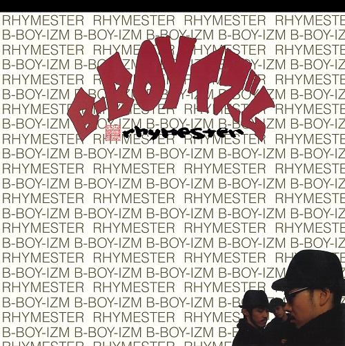 "RHYMESTER / ライムスター / B-BOYイズム""7"""