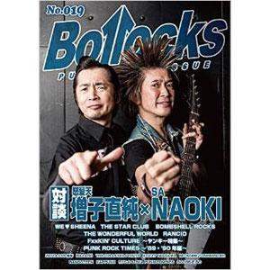 BOLLOCKS (ZINE) / VOL.19 2015年4月