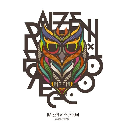 RAIZEN x FReECOol / 夢のはじまり