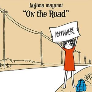 小島麻由美 / On the Road