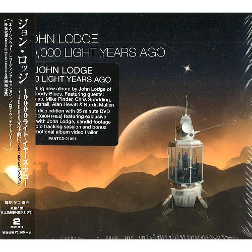 JOHN LODGE / ジョン・ロッジ / 10,000ライト・イヤーズ・アゴー~10,000光年前に:CD+DVDエディション