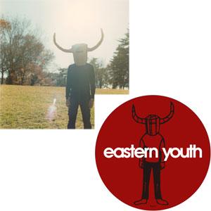 eastern youth / ボトムオブザワールドスリップマット付きセット