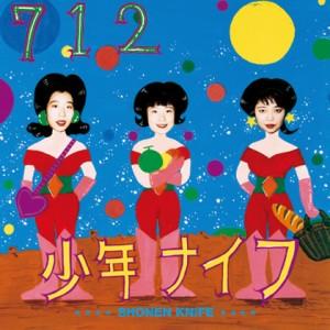 SHONEN KNIFE / 少年ナイフ / 712(紙ジャケット)