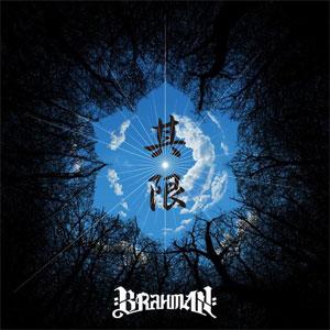 BRAHMAN / 其限(初回)