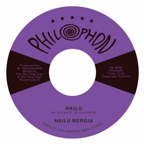 HAILU MERGIA / ハイル・メルギア / HAILU / YEGLE NESH