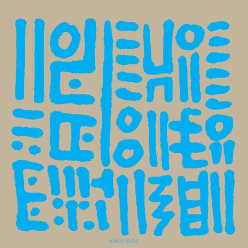 HUNEE / ハニー / HUNCH MUSIC