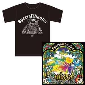 SpecialThanks / missa/S