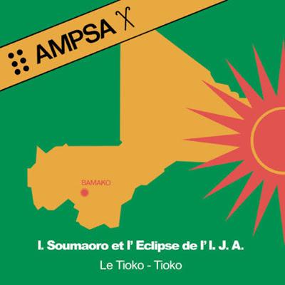 IDRISSA SOUMAORO / イドリサ・スーマオロ / AMPSA