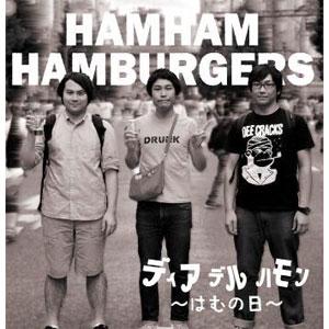 HAM HAM HAMBURGERS / Día del Jamon