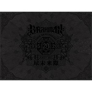 BRAHMAN / 尽未来際(初回限定盤A)20th Anniversary Edition プレミアムBOX+2CD+2DVD+写真集+DEMO TAPE