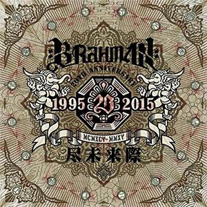 BRAHMAN / 尽未来際(初回限定盤B)2CD+2DVD