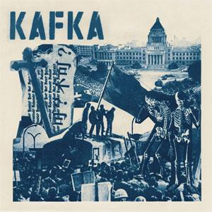 KAFKA (JPN) / 8TRACK EP (BLACK VINYL)