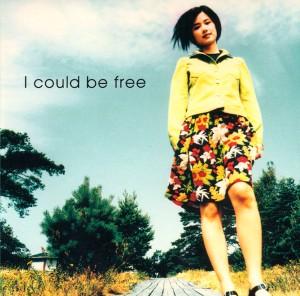 原田知世 / I could be free 【アナログ盤】