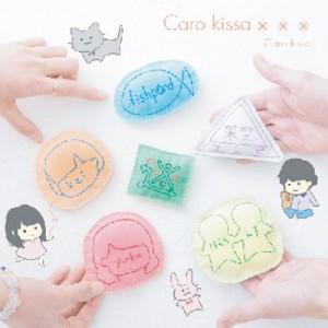 Caro kissa / CARO KISSA ×××