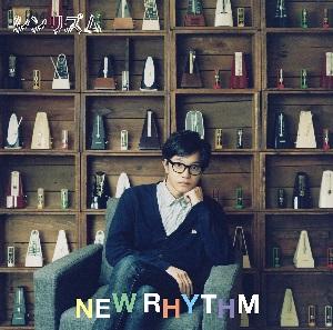 Shin Rizumu / シンリズム / NEW RHYTHM(アナログ)