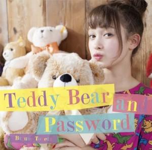 BAJUNE TOBETA / トベタ・バジュン / テディベアとパスワード