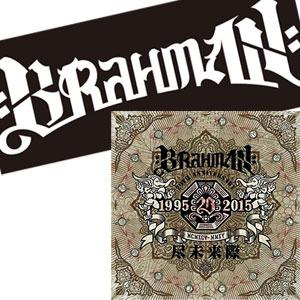BRAHMAN【通常盤+手ぬぐい付セット】