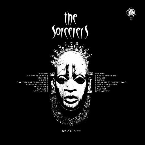 SORCERERS / SORCERERS