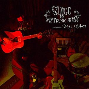 Shigehiko Okuno / SHIGE & THE TRUNK BOYS