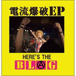 BLAG / 電流爆破EP