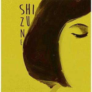 SHIZUNE / LE VOYAGEUR IMPRUDENT (RED VINYL)