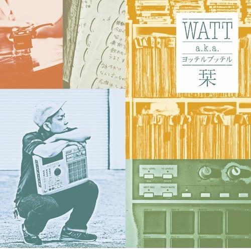 WATT aka ヨッテルブッテル / 栞