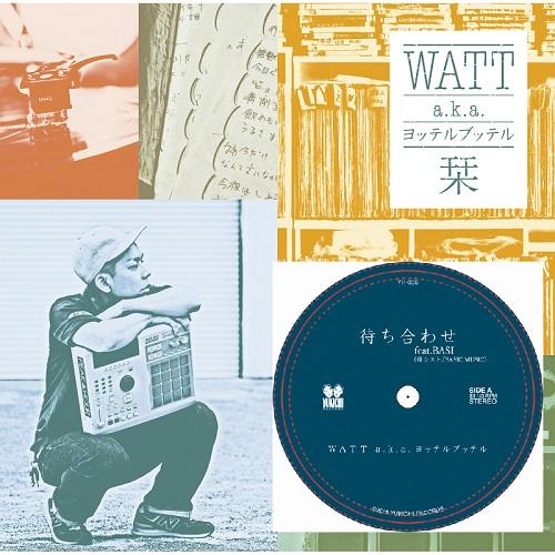 WATT aka ヨッテルブッテル / 栞★ディスクユニオン限定アナログ7inch付セット