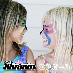 Minmin / エアガール