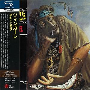 ZINGALE / ツィンガーレ / 平和への希求 - リマスター/SHM-CD