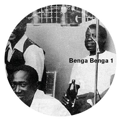 UNKNOWN ARTIST (BENGA BENGA) / BENGA BENGA
