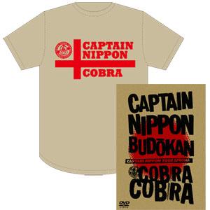 COBRA / S/CAPTAIN NIPPON BUDOKAN(DVD)