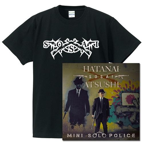 HATANAI ATSUSHI / ハタナイ・アツシ / MINI SOLO POLICE ★ディスクユニオン限定T-SHIRTS付セットXLサイズ