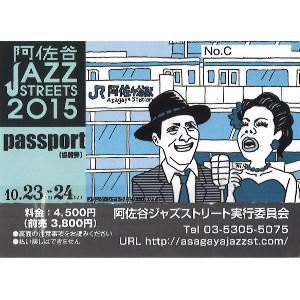ASAGAYA JAZZ STREETS / 阿佐谷ジャズストリート / 阿佐谷ジャズストリート・チケット2日間通し券(2015.10.24-25)