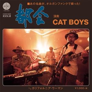"""CAT BOYS / キャット・ボーイズ / 都会 / カルフォルニア・ウーマン (7"""")"""