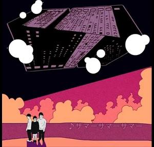 miraihanofutari / 未来派のふたり / シェルター・フューチャー