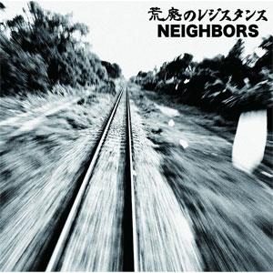 NEIGHBORS / 荒廃のレジスタンス