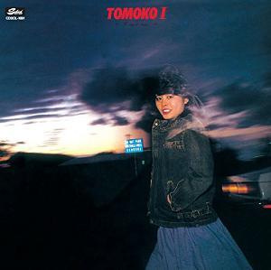 桑江知子 / TOMOKO1 I CAN'T WAIT