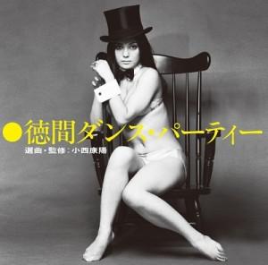 オムニバス(徳間ダンス・パーティー) / 徳間ダンス・パーティー(アナログ)