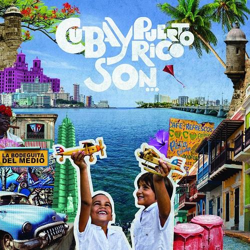 V.A. (CUBA Y PUERTO RICO SON) / オムニバス / CUBA Y PUERTO RICO SON