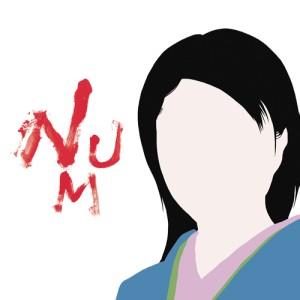 NUMBER GIRL / ナンバーガール / NUM-HEAVYMETALLIC(アナログ)