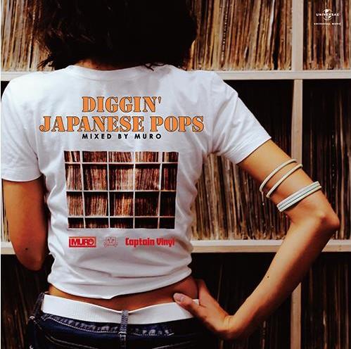 DJ MURO / DJムロ / DIGGIN' JAPANESE POPS MIXED BY MURO