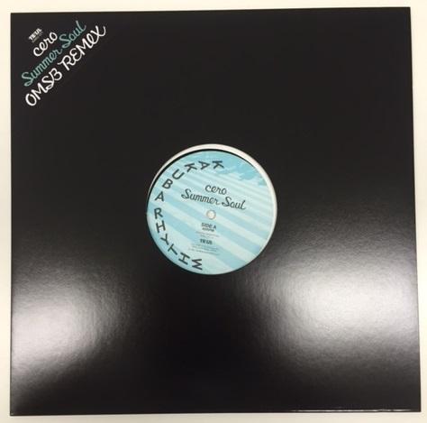 """cero / Summer Soul  OMSB Remix 12"""""""
