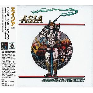 ASIA (US) / エイジア (US) / コンプリート・レコーディングス:アームド・トゥ・ザ・ティース/エイジア